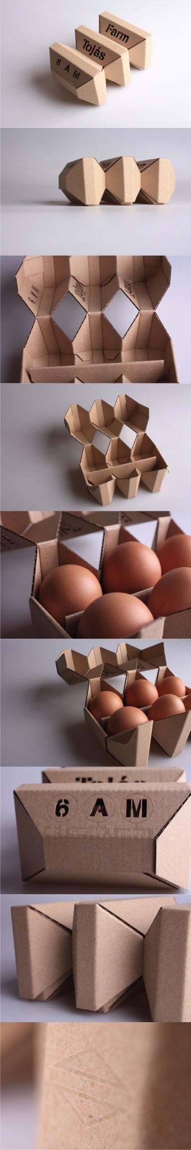 Boite à Œufs design origami